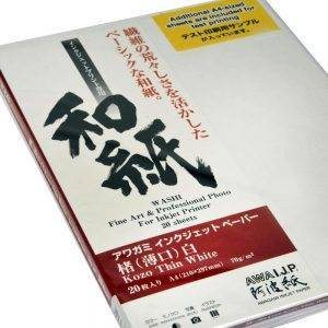 Kozo Paper (Japanese)